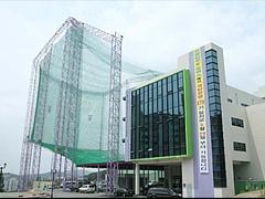 [서산]서산스포츠센터
