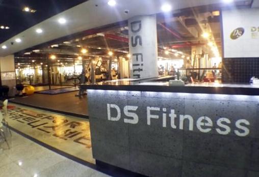 [대전]DS휘트니스센터